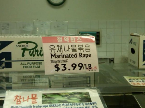 Marinated Rape 3.99 a Pound