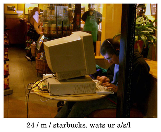ASL 24m Starbucks Monitor