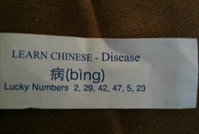 Fortune Cookie Bing Disease Microsoft
