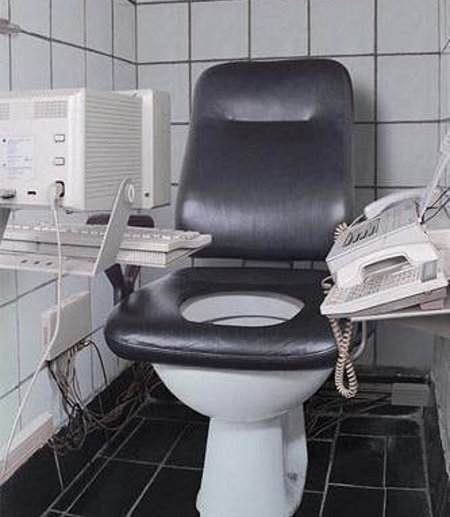 Computer Toilet RFP Headquarters
