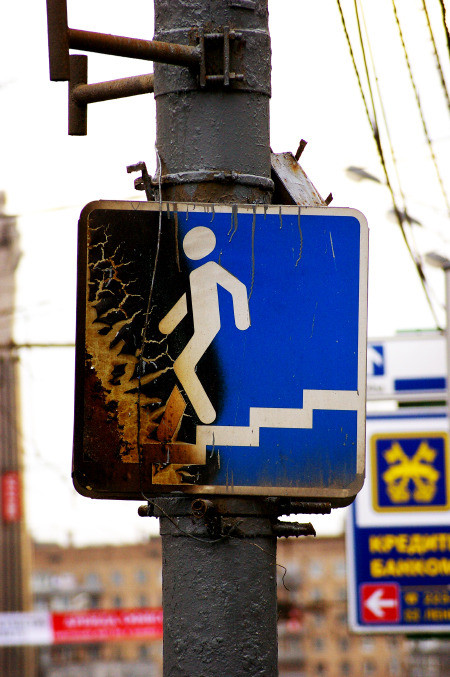 stairway to hell traffic sign