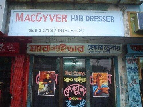 meanwhile in bangladesh hair dresser