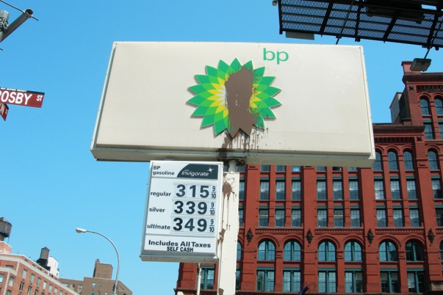 BP Sign Slimed
